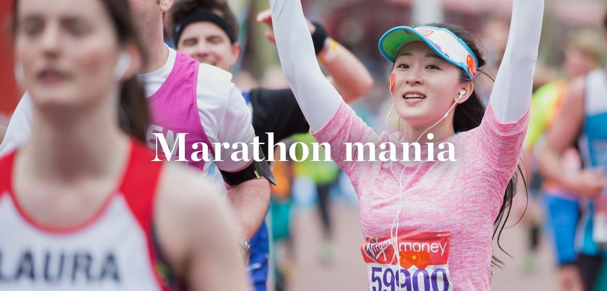 Marathon 2018